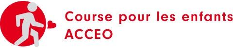 logo_course_acceo
